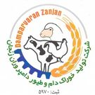 شرکت دامپروران زنجان